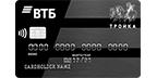 ВТБ 24 сберегательная карта