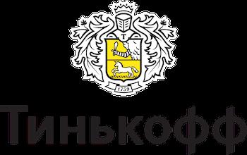 Тинкофф Кредит