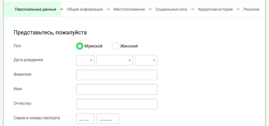 Заполнение анкеты в ЕКапуста