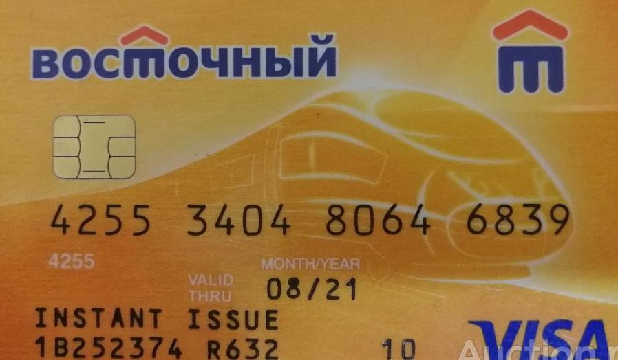 кредитная карта кб восточный