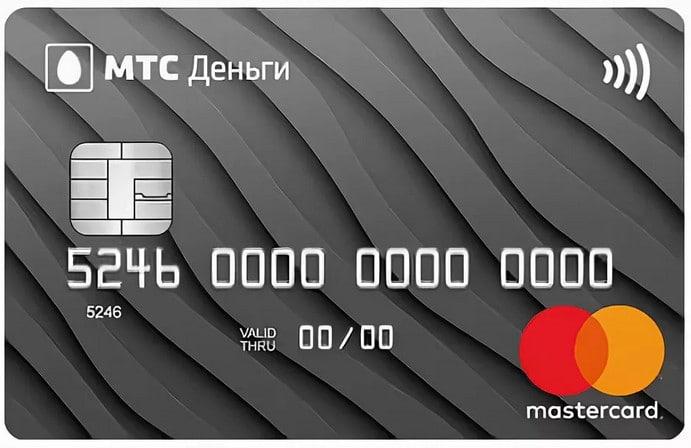 МТС банк-карта Zero