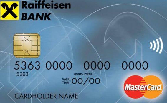 Кредитная карта-Райффайзенбанк