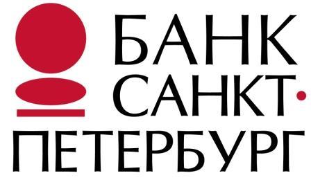 Кредит в банке Санкт-Петербург
