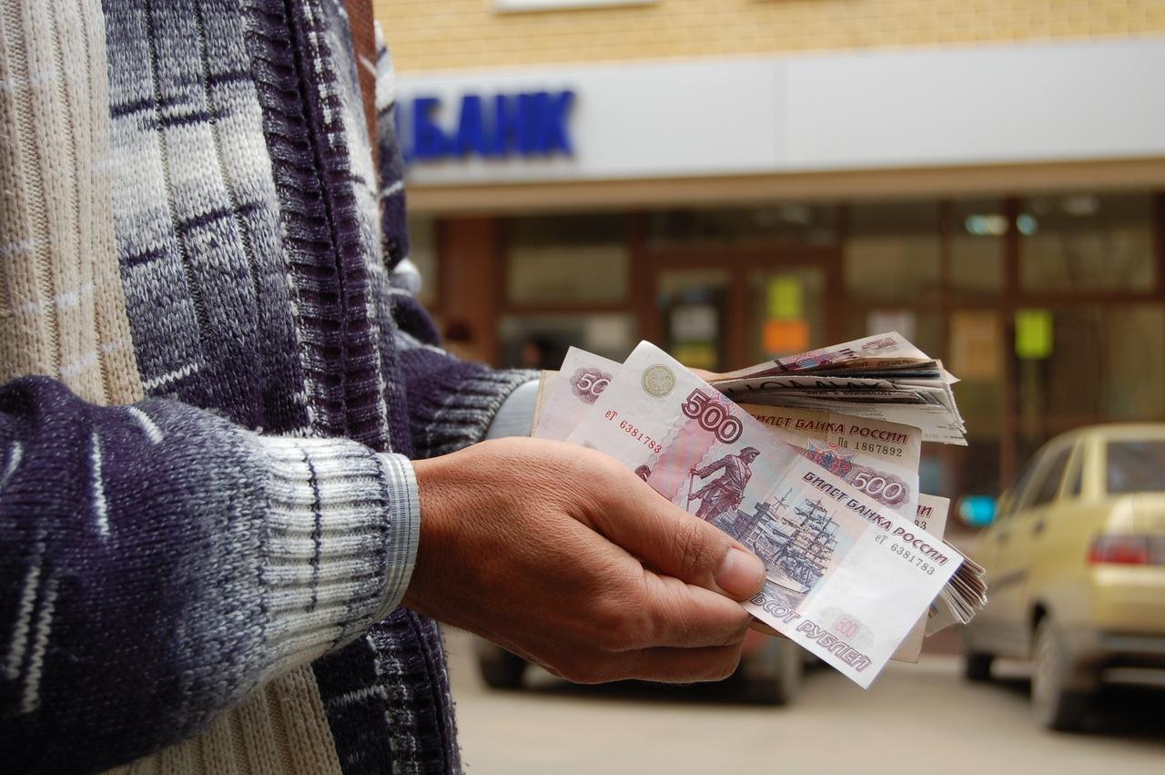 взять срочно займ на карту сбербанка vzyat-zaym.su занять денег круглосуточно