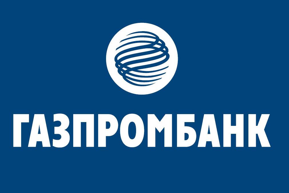 Кредит в Газпромбанке