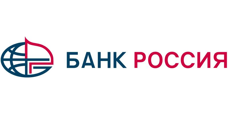 Кредит в банке Россия