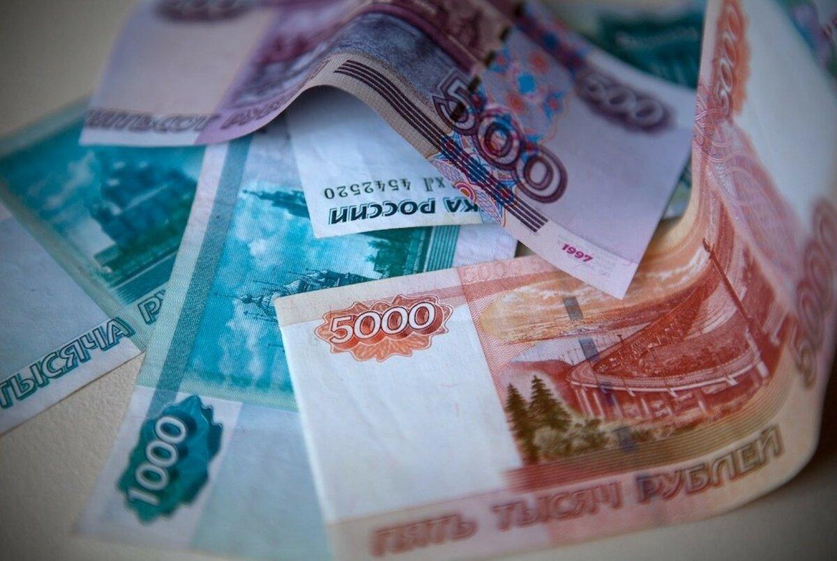 Погашение задолженности в МФО