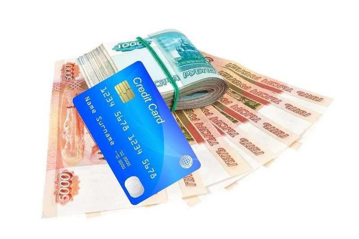Какими способами получить деньги в МФО
