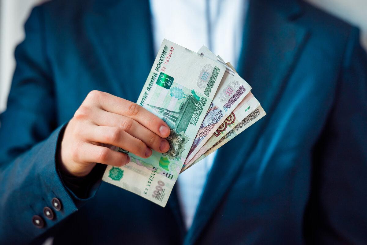 Деньги в долг безработным